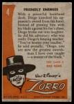 1958 Topps Zorro #4   Friendly Enemies Back Thumbnail
