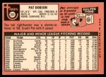 1969 Topps #231  Pat Dobson  Back Thumbnail