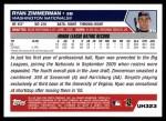 2005 Topps Update #323  Ryan Zimmerman  Back Thumbnail