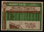 1976 Topps #549  Randy Tate  Back Thumbnail