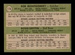 1971 Topps #176   -  Doug Griffin / Bob Montgomery Red Sox Rookies Back Thumbnail