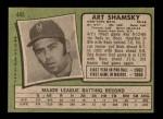 1971 Topps #445  Art Shamsky  Back Thumbnail