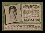 1971 Topps #277  Gary Waslewski  Back Thumbnail