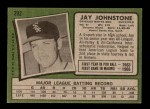 1971 Topps #292  Jay Johnstone  Back Thumbnail