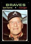 1971 Topps #346  Lum Harris  Front Thumbnail