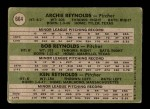 1971 Topps #664   -  Archie Reynolds / Bob Reynolds / Ken Reynolds Rookie Pitchers Back Thumbnail