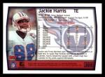 1999 Topps #308  Jackie Harris  Back Thumbnail