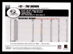 2004 Topps #3  Tim Brown  Back Thumbnail