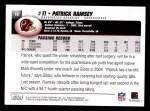 2004 Topps #10  Patrick Ramsey  Back Thumbnail