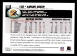 2004 Topps #75  Ahman Green  Back Thumbnail