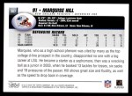 2004 Topps #367  Marquise Hill  Back Thumbnail