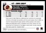 2004 Topps #372  Chris Cooley  Back Thumbnail
