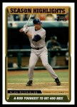 2005 Topps Update #114   -  Alex Rodriguez  Highlights Front Thumbnail
