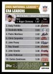 2005 Topps Update #145   -  Roger Clemens / Andy Pettitte / Dontrelle Willis NL ERA Leaders Back Thumbnail
