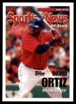 2005 Topps Update #154   -  David Ortiz All-Star Front Thumbnail