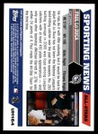 2005 Topps Update #164   -  Paul Lo Duca All-Star Back Thumbnail