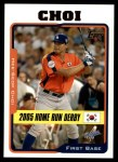 2005 Topps Update #199  Hee-Seop Choi  Front Thumbnail