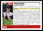 2005 Topps Update #244  Craig Tatum   Back Thumbnail