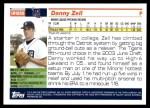 2005 Topps Update #255  Danny Zell   Back Thumbnail