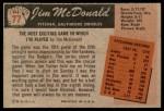 1955 Bowman #77  Jim McDonald  Back Thumbnail