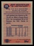 1991 Topps #28  Jeff Hostetler  Back Thumbnail