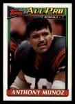 1991 Topps #259  Anthony Munoz  Front Thumbnail