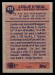 1991 Topps #429  Leslie O'Neal  Back Thumbnail