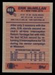 1991 Topps #469  Erik McMillan  Back Thumbnail