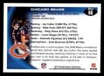 2010 Topps #66   -  Matt Forte / Jay Cutler Bears Team Back Thumbnail