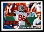 2010 Topps #115  Hakeem Nicks  Front Thumbnail