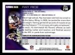 2010 Topps #230  Ray Rice  Back Thumbnail