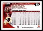 2010 Topps #350  Donovan McNabb  Back Thumbnail