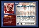2000 Topps #24  Brian Mitchell  Back Thumbnail