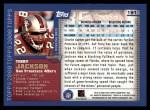 2000 Topps #191  Terry Jackson  Back Thumbnail