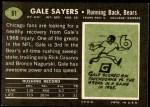 1969 Topps #51  Gale Sayers  Back Thumbnail