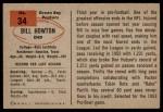 1954 Bowman #34  Bill Howton  Back Thumbnail