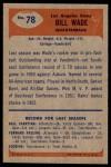 1955 Bowman #78  Bill Wade  Back Thumbnail