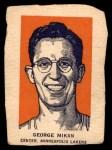 1952 Wheaties #2 POR George Mikan  Front Thumbnail