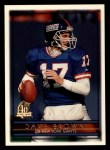 1996 Topps #80  Dave Brown  Front Thumbnail