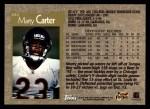 1996 Topps #222  Marty Carter  Back Thumbnail
