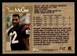 1996 Topps #296  Tony McGee  Back Thumbnail