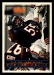 1996 Topps #344  Vinson Smith  Front Thumbnail