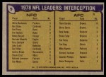 1979 Topps #5   -  Willie Buchanon / Ken Stone / Thom Darden Interception Leaders Back Thumbnail