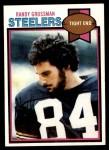 1979 Topps #391  Randy Grossman  Front Thumbnail