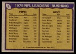 1979 Topps #3   -  Walter Payton / Earl Campbell Rushing Leaders Back Thumbnail