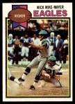 1979 Topps #107  Nick Mike-Mayer  Front Thumbnail