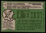1978 Topps #367  Ike Harris  Back Thumbnail