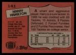 1987 Topps #141  Harry Hamilton  Back Thumbnail