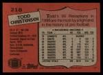 1987 Topps #218  Todd Christensen  Back Thumbnail