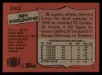 1987 Topps #291  Mike Merriweather  Back Thumbnail